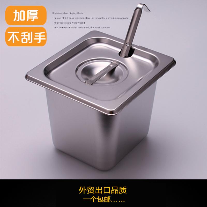 6份之1不锈钢份数盆 分数盆 带盖方盒 调味料盒装奶茶粉果酱盒