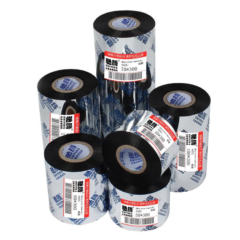 馳騰蠟基碳帶 標簽機色帶40^~^~110mm^~300m 條碼機打印貼紙碳帶