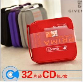 雄业帆布光盘包32/64/96片汽车载CD包碟片包cd包DVD收纳盒夹 包邮图片