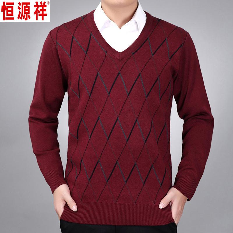秋冬父亲装中老年男士毛衣爸爸本命年红色鸡心v领羊绒打底衫品牌
