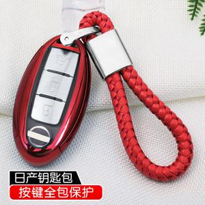 专用于日产/尼桑钥匙包全新轩逸阳光天籁4键智能款遥控锁匙智能套