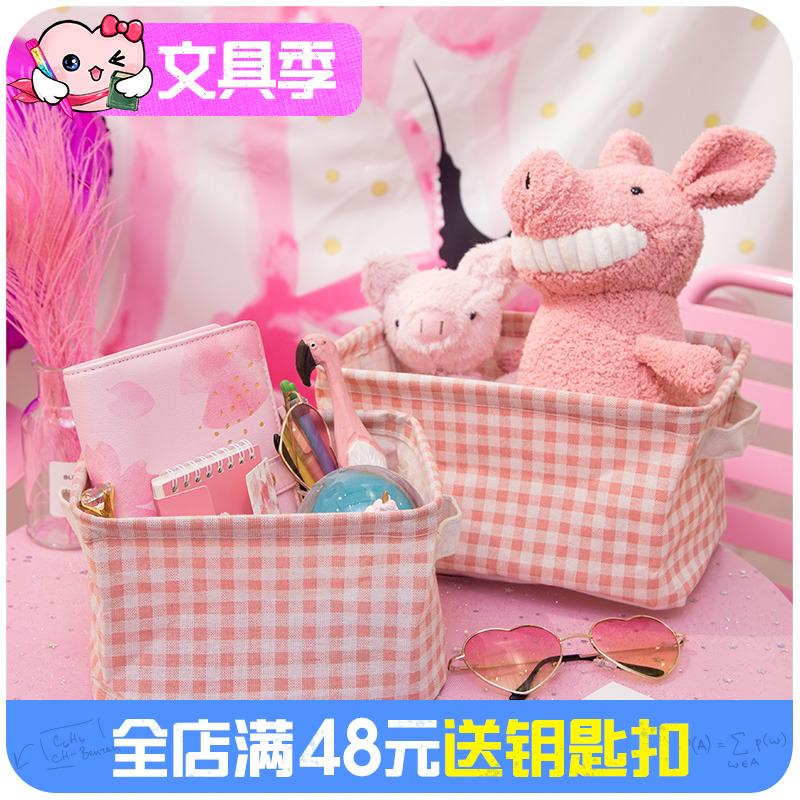 默默爱桌面少女可爱粉色格子家居棉麻布艺收纳篮化妆品杂物收纳筐