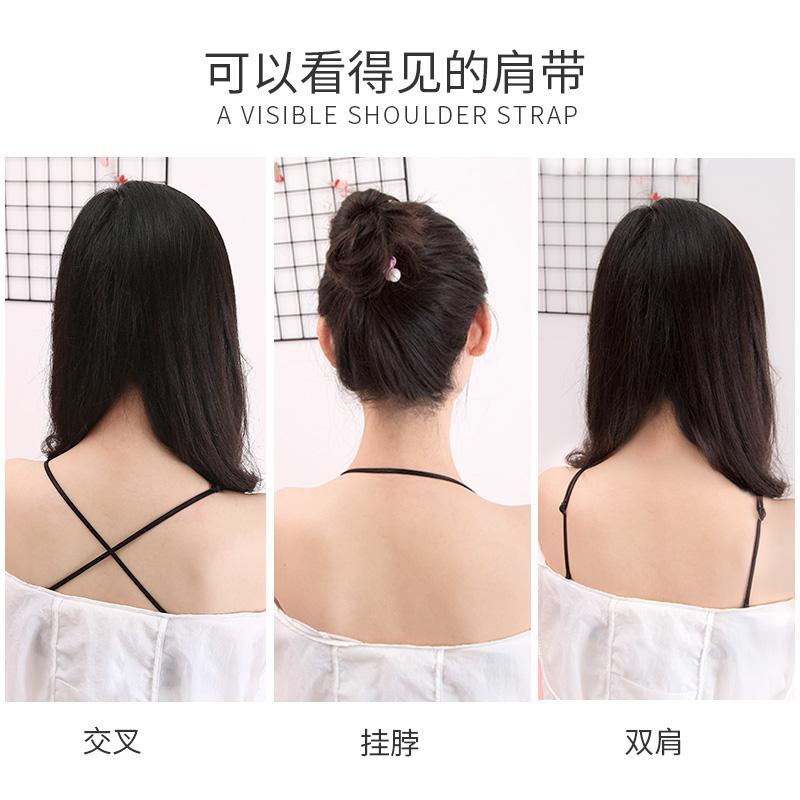 默默爱●细带交叉肩带挂脖美背内衣隐形文胸性感肩带配件女胸罩带
