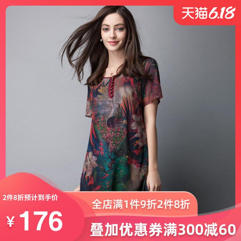 名人瑞裳2017夏装新款女装裙子中长款圆领短袖时尚印花雪纺连衣裙