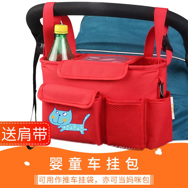 Ребенок от себя автомобиль пакет дети висит сумка чистый черный мешок подключить пакет зонт автомобиль высокий пейзаж стенды мешок ребенок автомобиль пакет