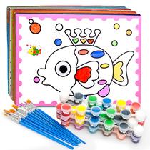 本全套画岁写字板画3-6儿童练字帖学前幼儿园数字汉字描红本拼音