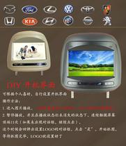 汽车后排电视屏适用于奥迪奔驰宝马MP5英寸触摸10车载头枕显示器