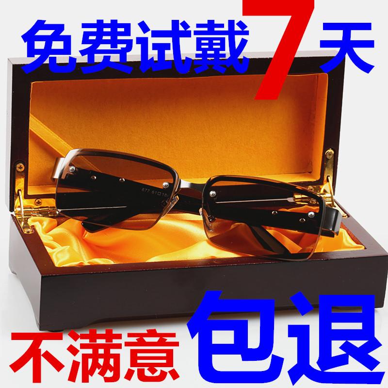 正品纯天然水晶眼镜男女款平光护目镜养眼防疲劳石头镜太阳镜墨镜