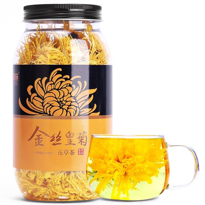贡苑 金丝皇菊 70朵罐装花草茶菊花茶茶叶 一杯一朵28g塑料罐包邮