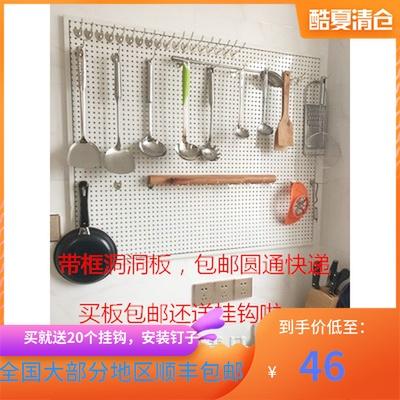 展示架万能孔板手机配件架厨房收纳饰品架家用货架挂钩带框洞洞板