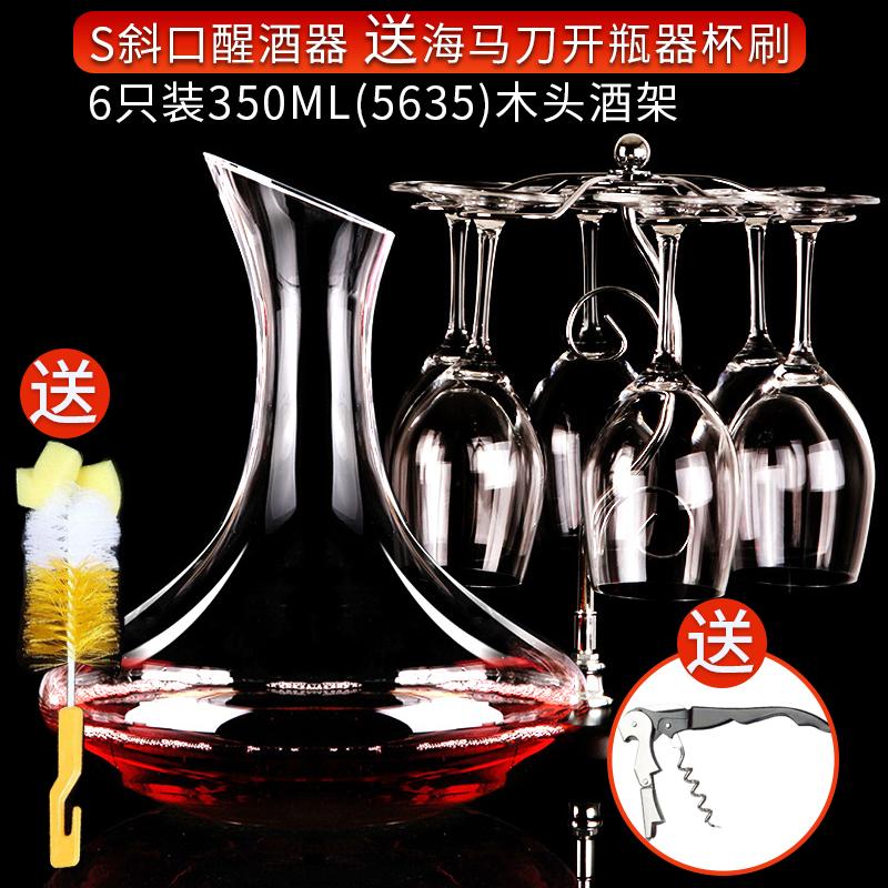Наборы для вина Артикул 594633007526