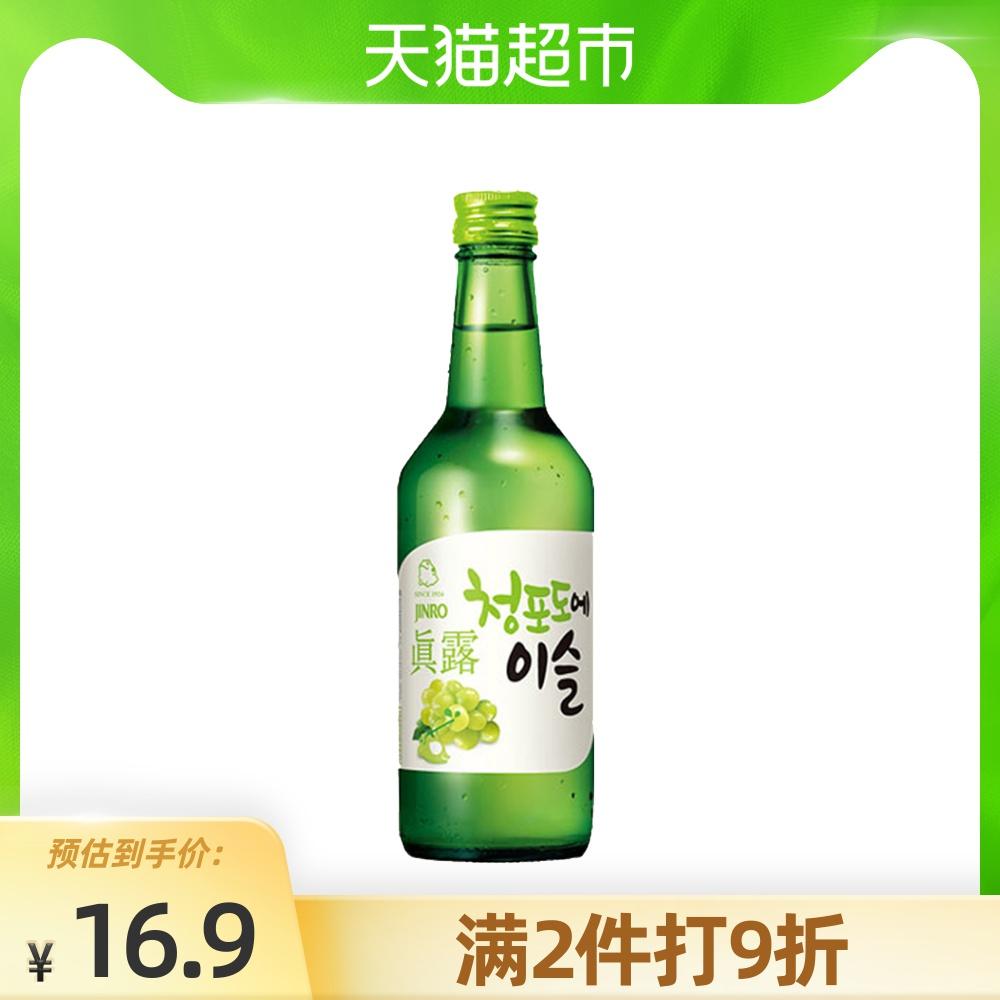 韩国进口真露青葡萄味烧酒13度360ml果味清酒蒸馏利口预调鸡尾