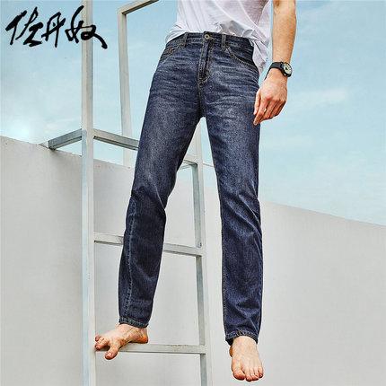 佐丹奴男薄牛仔裤 男装猫须洗水轻薄牛仔裤 纯棉裤子男13119202