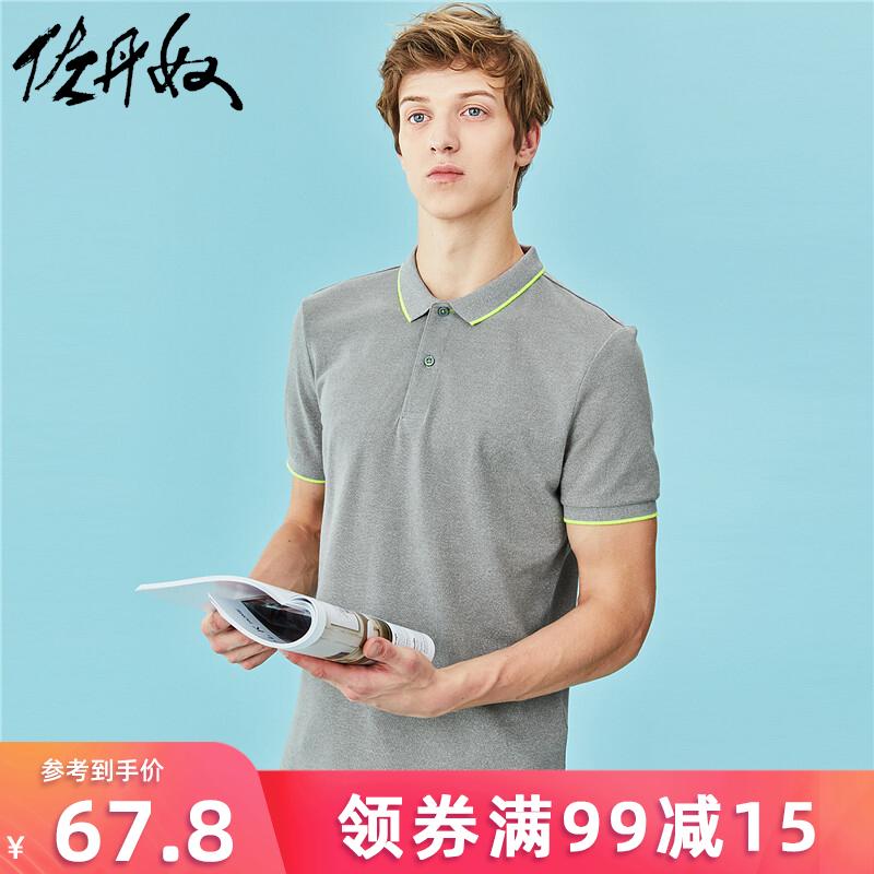 佐丹奴男士polo衫蜂巢珠地布菠萝衫翻领T恤男短袖马球衫90019381