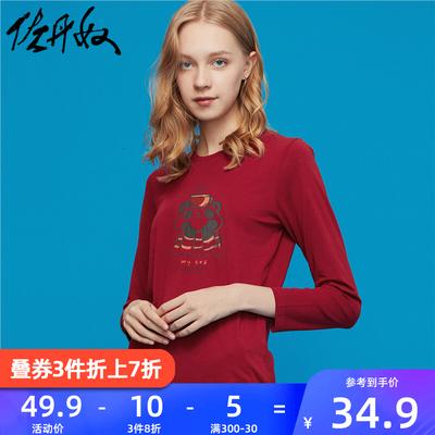 佐丹奴長袖T恤女裝衣服動物印花可愛純棉圓領寬松體恤衫13399710