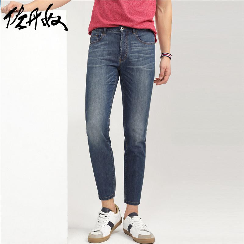 佐丹奴牛仔九分裤 男装修身窄脚9分裤 牛仔裤男夏季薄款01128205