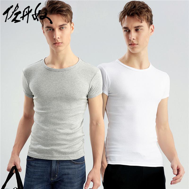 佐丹奴T恤 男装纯棉两件装打底体恤 男士圆领打底短袖男 01242011