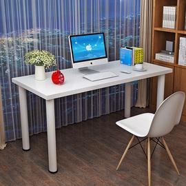 电脑桌办公桌子家用简易写字台书桌卧室长条桌学习桌化妆桌可定做