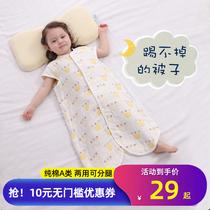 婴儿睡袋春秋薄款无骨纯棉纱布背心四季通用宝宝幼儿童防踢被神器