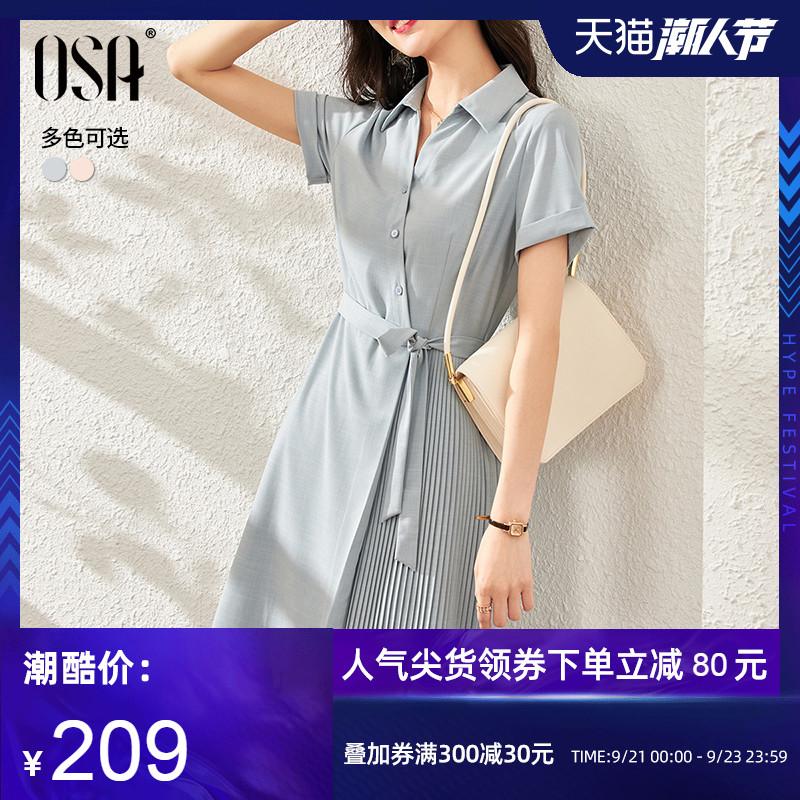 欧莎气质职业衬衫连衣裙女夏季2020新款中长款收腰显瘦正装衬衣裙