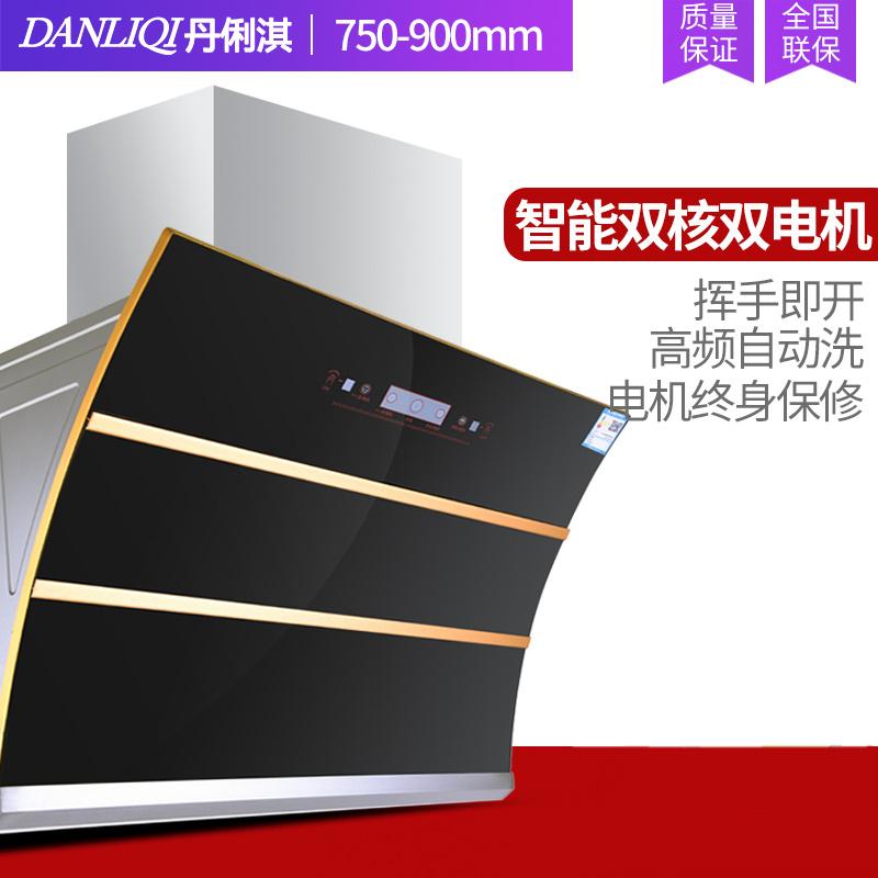 抽油烟机侧吸式自动清洗油烟机壁挂家用双电机吸油烟机大吸力特价