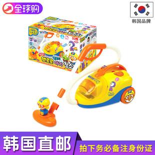 韩国直邮pororo儿童啵乐乐吸尘器