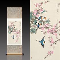 招財靠山客廳橫版裝飾掛畫畫純手繪聚寶盆山水畫國畫芯卷軸可帶框