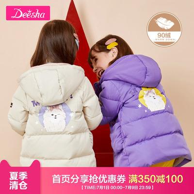 笛莎童装女童羽绒服2019冬装新款中大童儿童小女孩连帽中长款外套