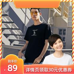 【文怡专享】马克华菲短袖t恤2021夏季新款黑色半袖修身韩版