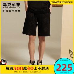 B马克华菲妙手回潮IP款短裤男士2020夏季新款暗纹满印刺绣五分裤