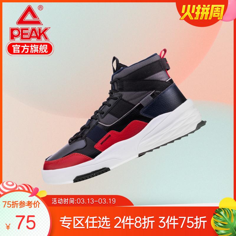 匹克板鞋休闲鞋男2020春季新款高帮潮流时尚拼接舒适运动休闲鞋R thumbnail