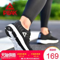 匹克跑步鞋2018秋季男鞋夜跑耐磨防滑轻便跑鞋透气休闲运动鞋学生