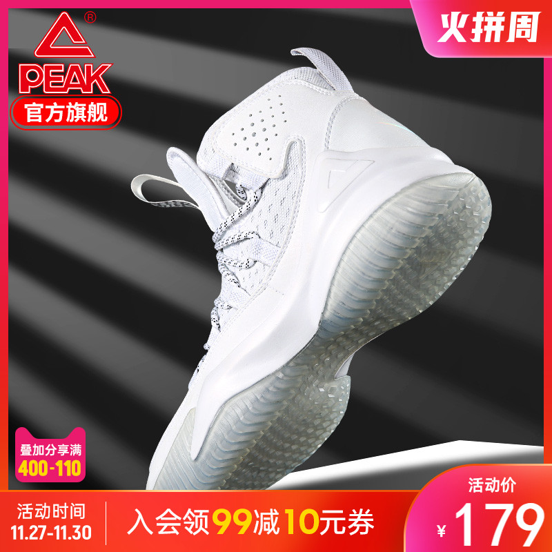 匹克篮球鞋男运动鞋高帮2020秋季新款防滑耐磨实战战靴外场球鞋男