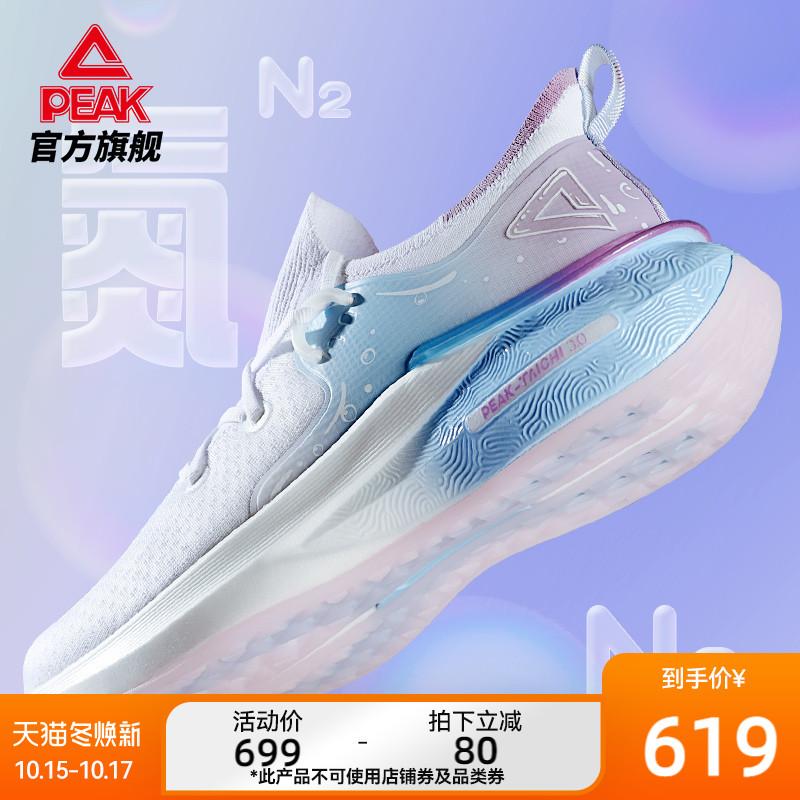 【预售】匹克态极3.0GT配色超临界高性能版跑鞋轻便休闲运动鞋男
