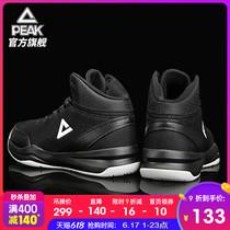 匹克篮球鞋男新款夏季网面透气高帮球鞋学生男士耐磨防滑运动鞋子