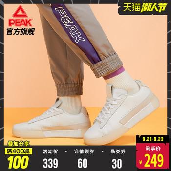 匹克态极小白鞋一尘低帮轻便男鞋