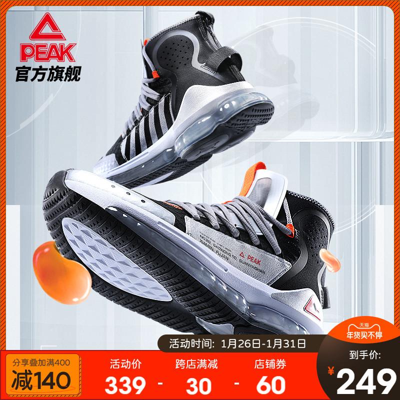 匹克缓震跑鞋男子2021新款减震防滑耐磨经典高帮增高潮流运动鞋