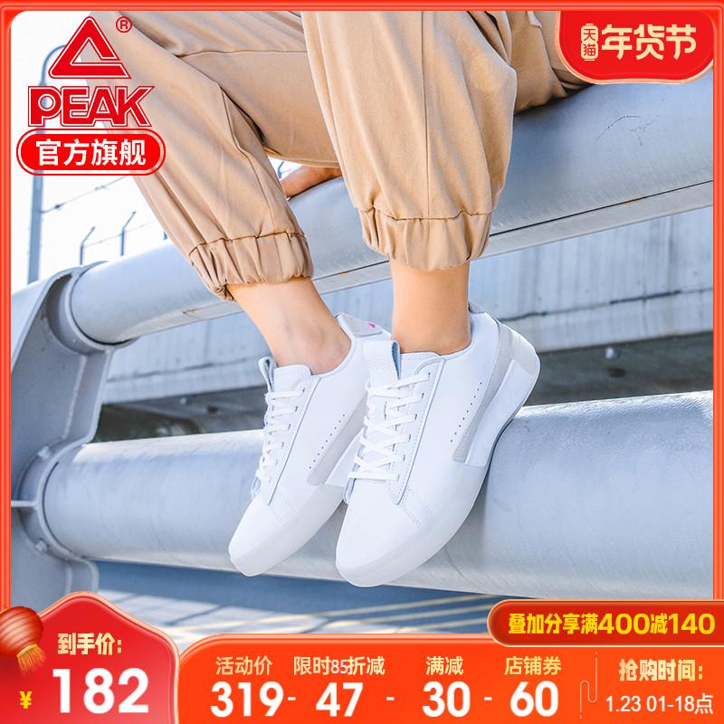 匹克态极小白鞋一尘低帮板鞋运动鞋男鞋轻便时尚滑板鞋平底休闲鞋