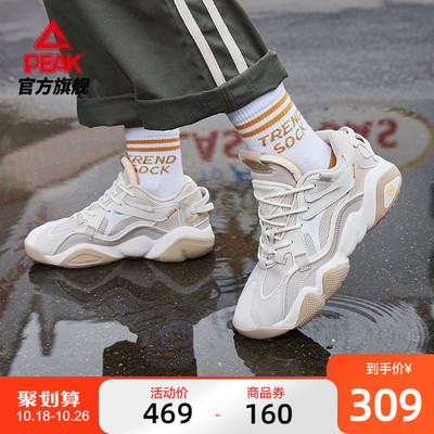 Peak 6371 casual shoes women's official flagship new trend sports versatile casual shoes functional wind