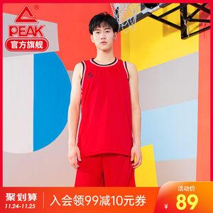 匹克篮球服套装男2020新款比赛服