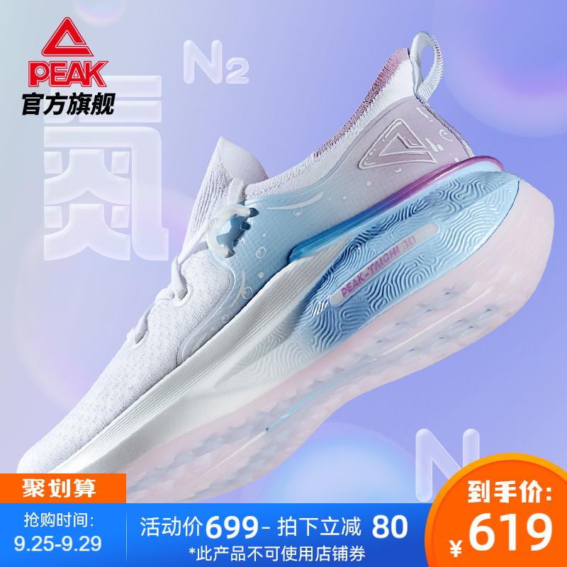 匹克态极3.0GT配色超临界高性能版跑鞋2021秋季新款透气运动鞋男