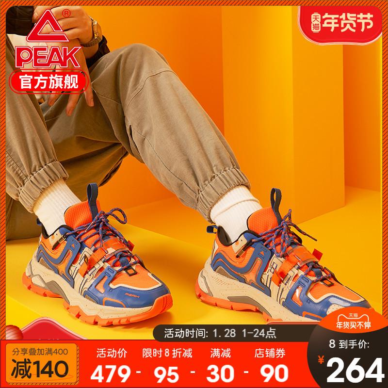匹克态极探索者复古机能风潮流运动户外休闲鞋运动男鞋运动休闲鞋