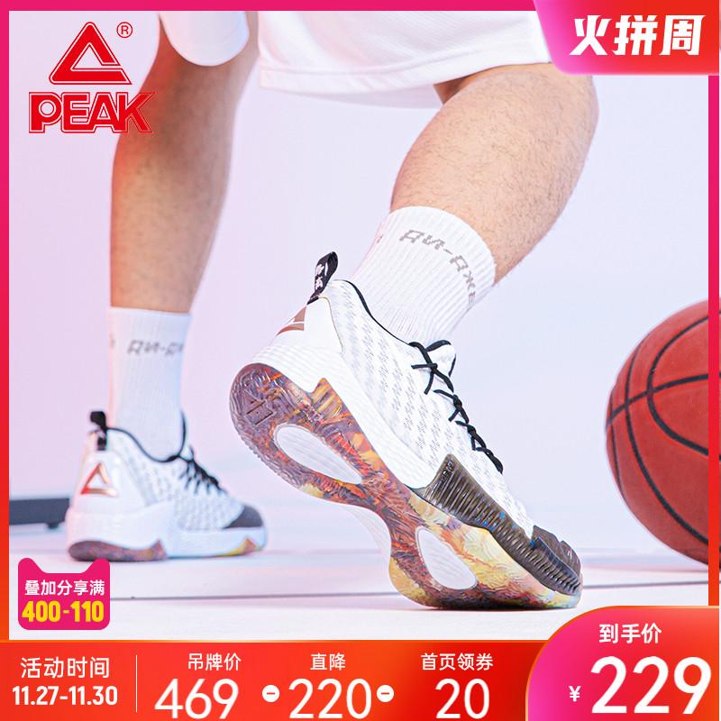 匹克篮球鞋男路威系列实战球鞋男低帮防滑耐磨运动鞋学生战靴H