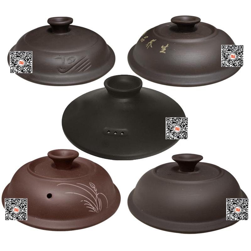 黑褐色紫砂锅盖子 电炖锅盖子电饭砂锅煲紫砂盖子 紫砂盖锅盖配件