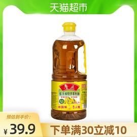 包郵魯花 低芥酸特香菜籽油2L非轉基因 物理壓榨 食用油菜籽油圖片