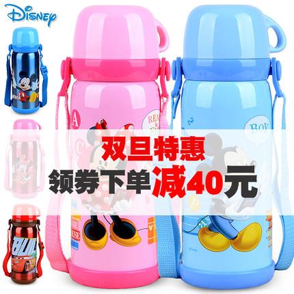 迪士尼保温杯儿童不锈钢喝水杯二用带背带学生水杯大容量水杯