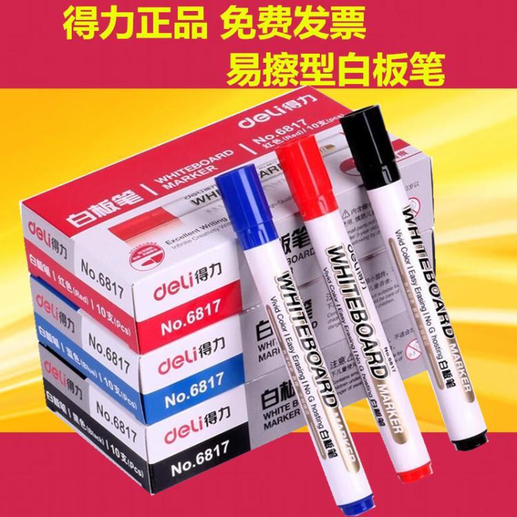 Легко вытирать тип компетентный 6817 белая доска карандаш вода карандаш легко вытирать белая доска карандаш