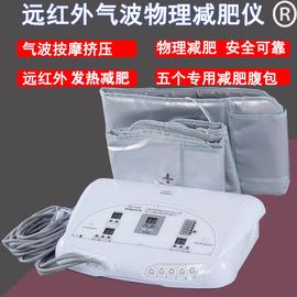 减肥仪器材美容院减肥仪器产后修复塑形瘦腰美体仪月光宝盒减肥仪图片