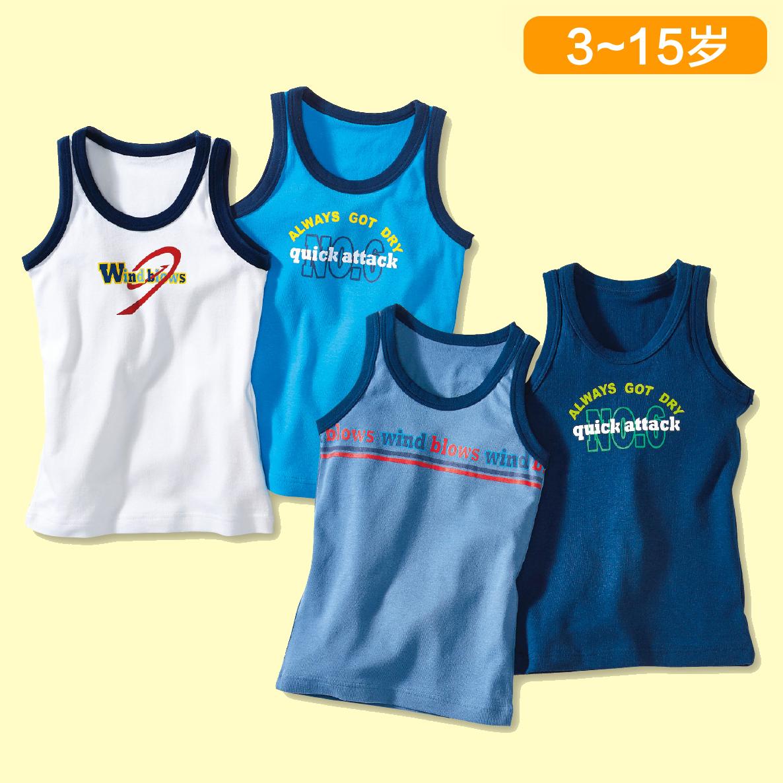 Внешней торговли детей одежда мальчики лета жилет ребенка сделать рубашки в чистый хлопок спортивные жилеты Мужские рукавов t рубашка