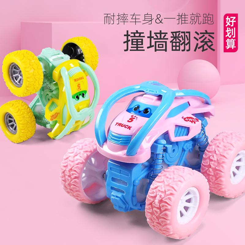 惯性四驱越野车翻跟头耐摔儿童回力小汽车翻滚玩具车女孩男宝宝